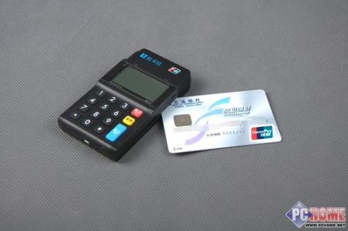 用pos机套现信用卡违法吗?